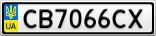 Номерной знак - CB7066CX