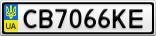 Номерной знак - CB7066KE