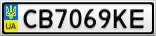 Номерной знак - CB7069KE