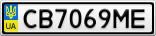 Номерной знак - CB7069ME