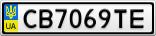 Номерной знак - CB7069TE