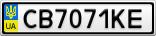 Номерной знак - CB7071KE