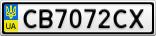 Номерной знак - CB7072CX