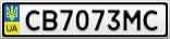 Номерной знак - CB7073MC