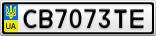 Номерной знак - CB7073TE