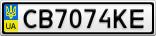 Номерной знак - CB7074KE