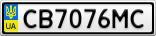 Номерной знак - CB7076MC