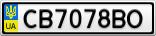 Номерной знак - CB7078BO
