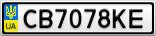 Номерной знак - CB7078KE