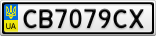 Номерной знак - CB7079CX