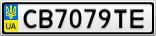 Номерной знак - CB7079TE