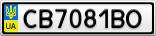 Номерной знак - CB7081BO