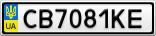 Номерной знак - CB7081KE