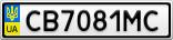 Номерной знак - CB7081MC