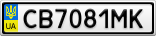 Номерной знак - CB7081MK