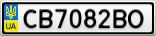 Номерной знак - CB7082BO