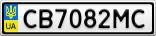 Номерной знак - CB7082MC