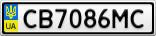 Номерной знак - CB7086MC