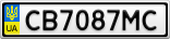 Номерной знак - CB7087MC