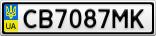 Номерной знак - CB7087MK
