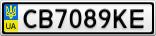 Номерной знак - CB7089KE