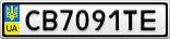 Номерной знак - CB7091TE