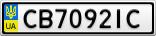 Номерной знак - CB7092IC