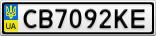 Номерной знак - CB7092KE