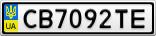 Номерной знак - CB7092TE