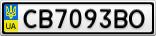 Номерной знак - CB7093BO