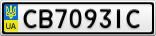 Номерной знак - CB7093IC