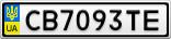 Номерной знак - CB7093TE