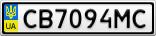 Номерной знак - CB7094MC
