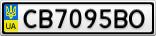 Номерной знак - CB7095BO