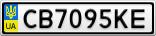 Номерной знак - CB7095KE