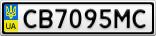 Номерной знак - CB7095MC