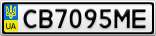 Номерной знак - CB7095ME