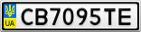 Номерной знак - CB7095TE