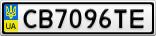 Номерной знак - CB7096TE