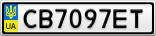 Номерной знак - CB7097ET