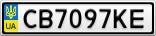 Номерной знак - CB7097KE