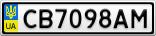Номерной знак - CB7098AM
