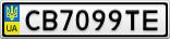 Номерной знак - CB7099TE
