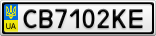 Номерной знак - CB7102KE