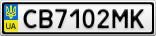 Номерной знак - CB7102MK