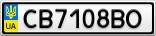 Номерной знак - CB7108BO