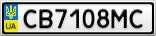 Номерной знак - CB7108MC