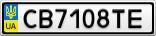 Номерной знак - CB7108TE