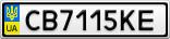 Номерной знак - CB7115KE
