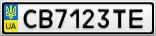 Номерной знак - CB7123TE